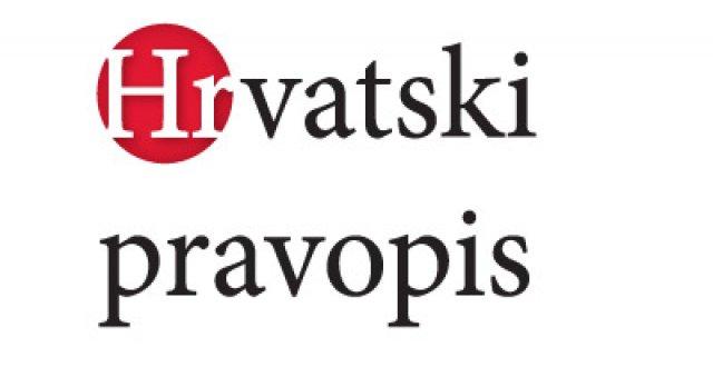 http://hrvatskifokus-2021.ga/wp-content/uploads/2014/08/kako-vam-se-svidaju-ovi-primjeri-novog-hrvatskog-pravopisa-slika-946172.jpg