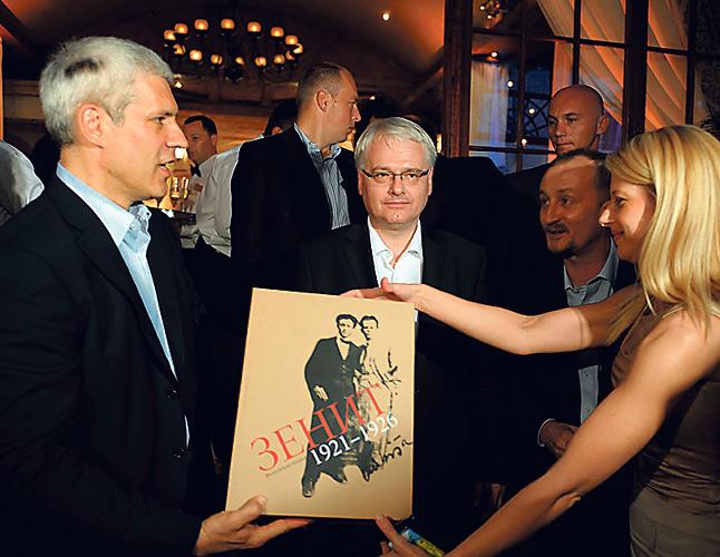 Dokle ćemo trpiti terorizam Josipovićevih crvenih brigada!?