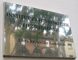 Institut za jezik