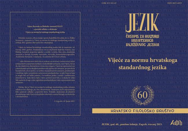 http://www.hkv.hr/images/stories/Davor-Slike/02/Casopis_Jezik_1.jpg