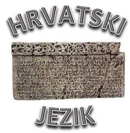 Hrvatsk jezik