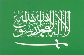 Arabija