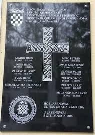 Jasenovac ploča