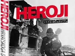 Jurcevic heroji