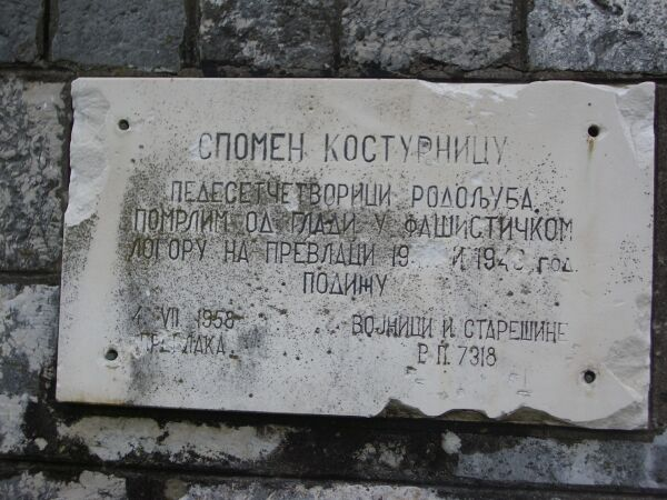 http://hrvatskifokus-2021.ga/wp-content/uploads/2017/08/prevlaka_spomenik.jpg