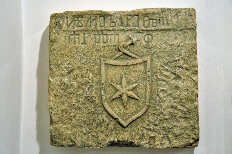15 Glagoljica-grb-Frankopana 1517