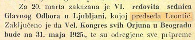 Dr. Ljubo Leontić - Orjuna