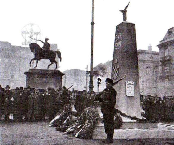 Spomenik Prosinačkim žrtvama