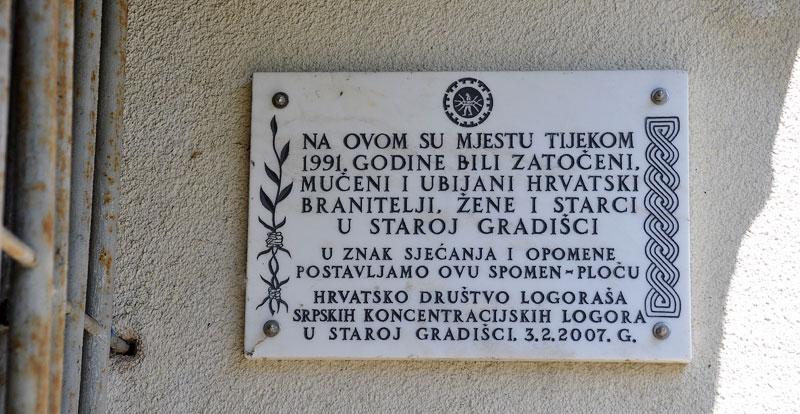 Spomen-ploča s netočnim datumom - Stara Gradiška