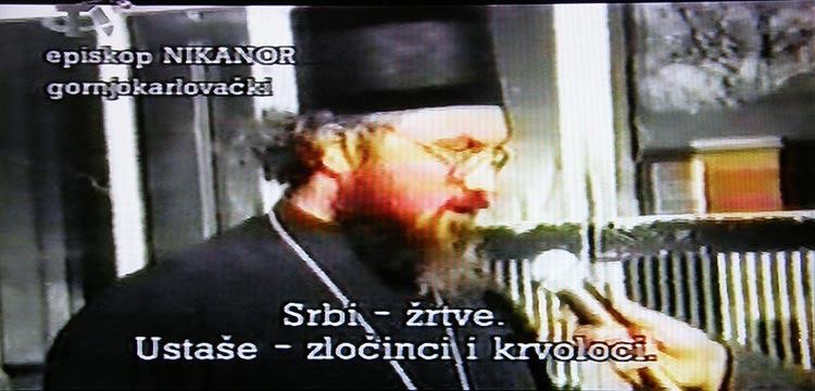 Srbi SPC