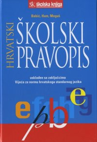 http://hrvatskifokus-2021.ga/wp-content/uploads/2016/06/HSkPravopis_s.jpg