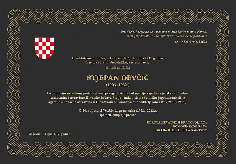 http://hrvatskifokus-2021.ga/wp-content/uploads/2015/06/devcic4.jpg