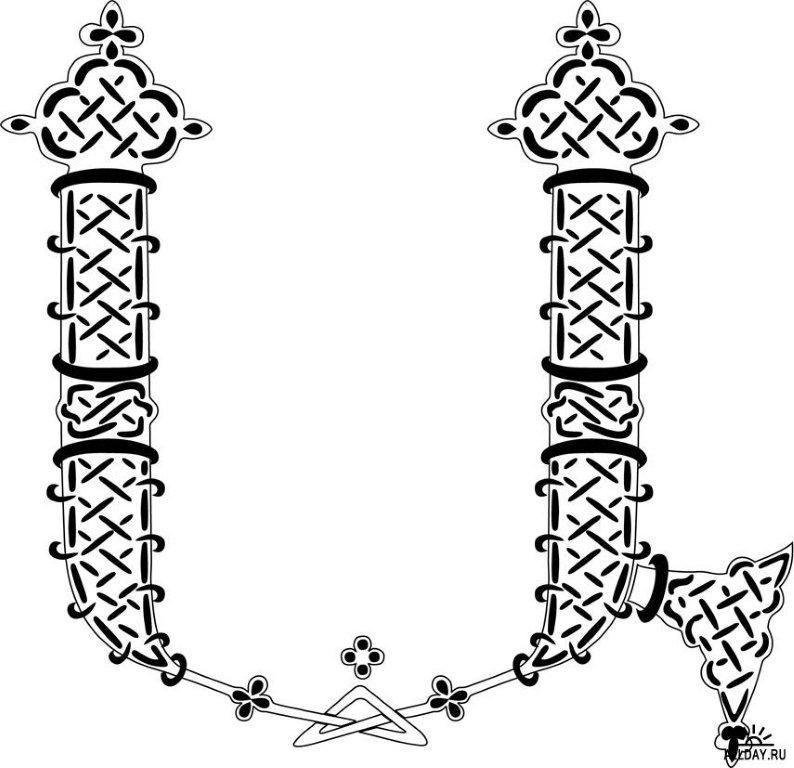 Armensko slovo