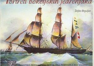 Bokeljska mornatrica