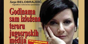 Belobrajdić
