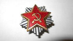 Komunizam