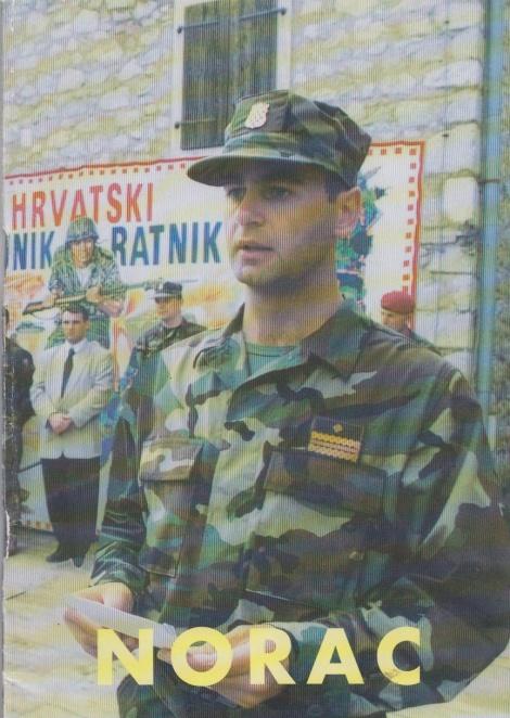 vojni časnik i upisani izlasci izlazi tijekom razdvajanja legalno