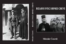 Bizarni sveci srpske crkve