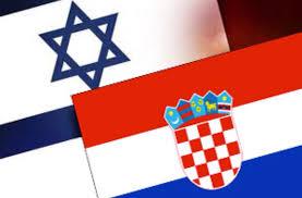 Hrvatska - Izrael