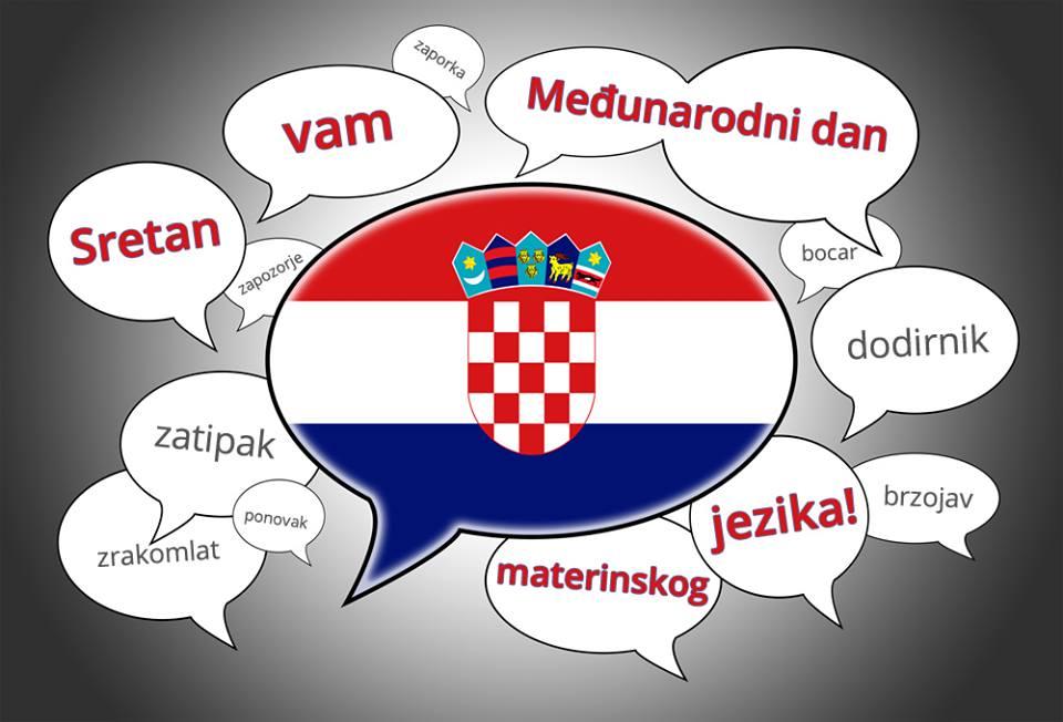 podudaranje hrvatski