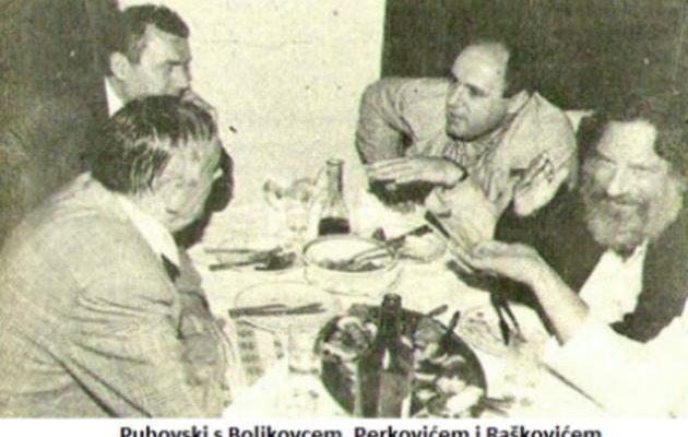 Puhovski