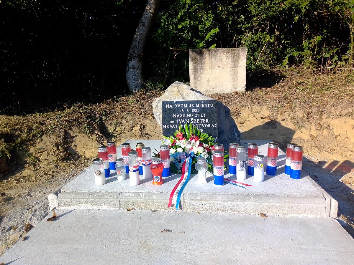 Spomen-ploca Kukunjevac