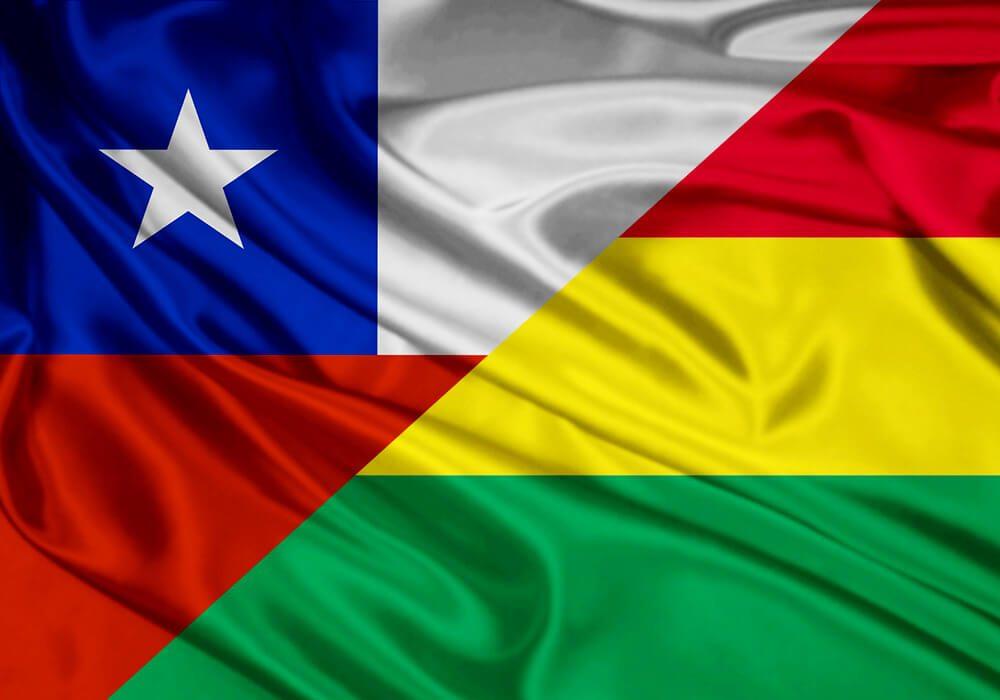 Čile kultura izlaska