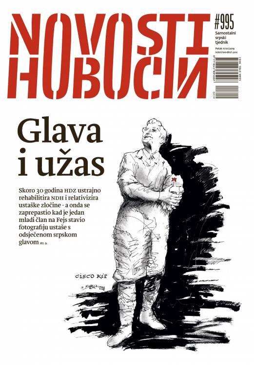 naslovnica Novosti