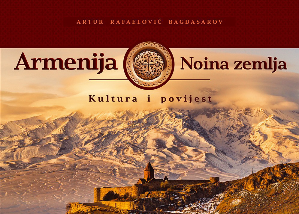 "H. Hitrec o knjizi A. Bagdasarova ""Armenija Noina zemlja"""