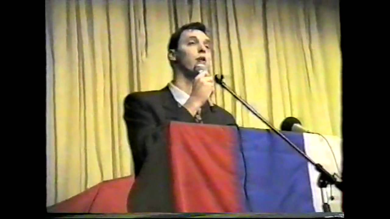 Vucko Glina 1995