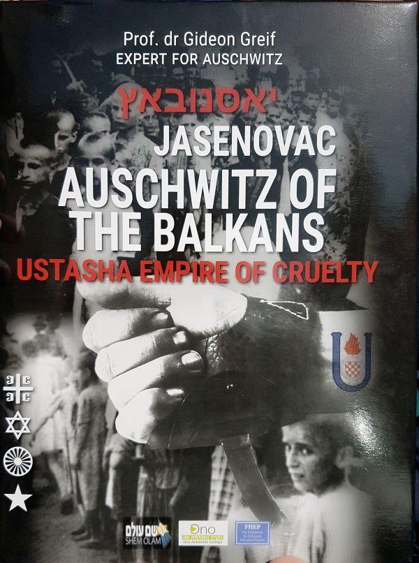 AuschwitzoftheBalkans2