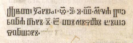 Bagdasarov glagoljica 1 7