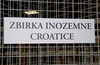 inozemna croatica