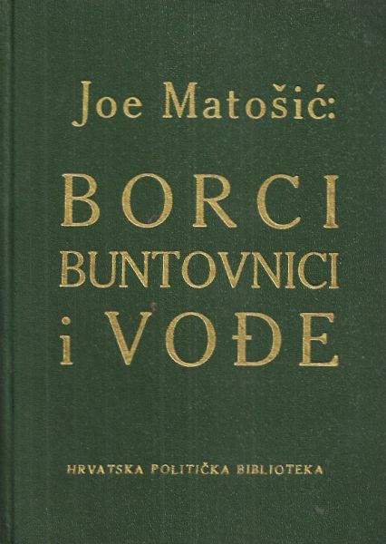 https://www.hkv.hr/images/stories/Davor-Slike/19/Borci_buntovnici_i_vodje.jpg