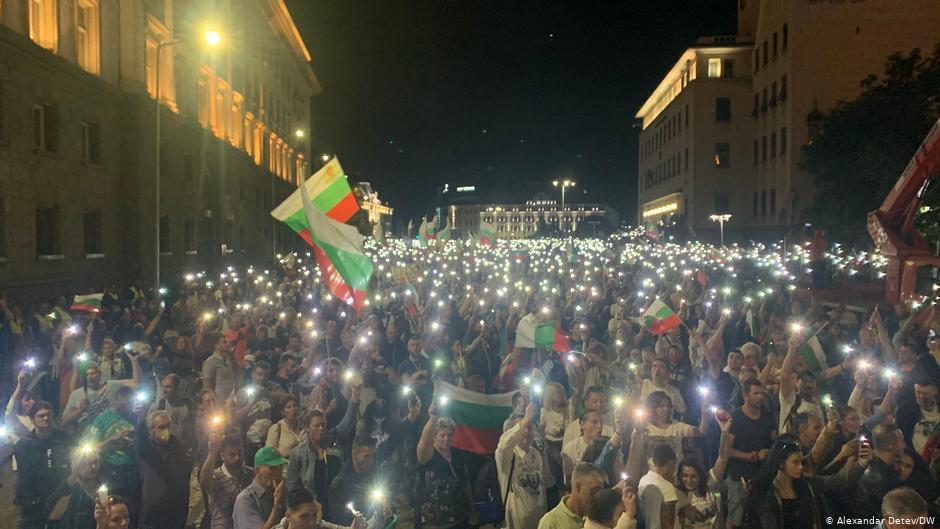 Bugarska prosvjedi