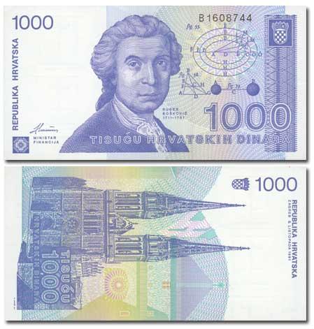 Hrvatski dinar