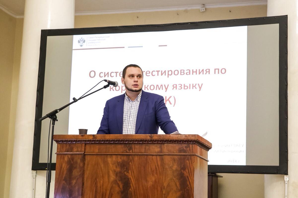 dmitriy ptyushkin testirovanie
