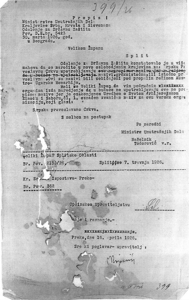 SPC 1926 naredba
