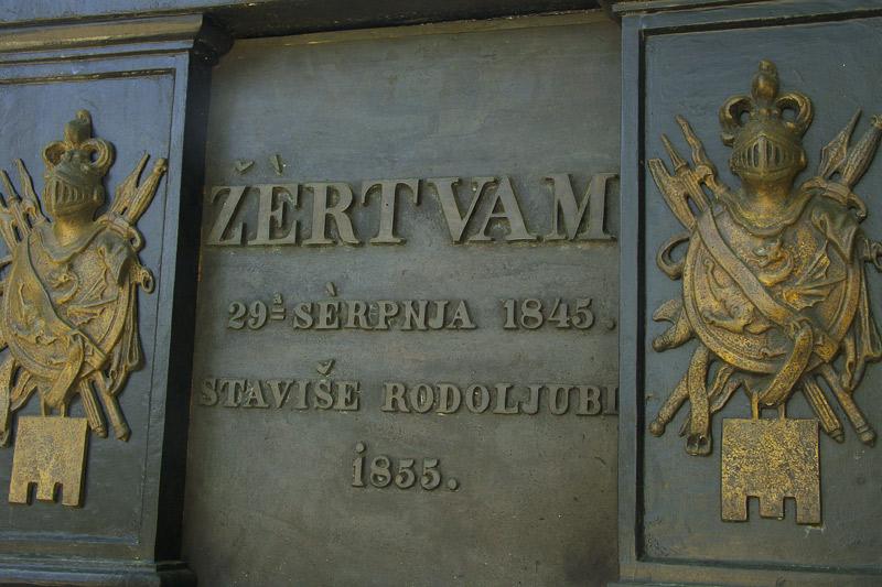 Srpanj_1848