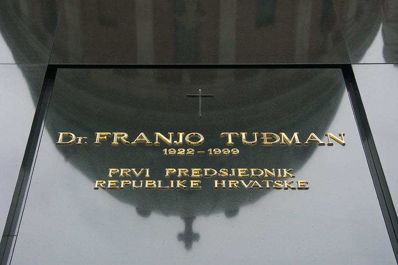 Tuđman grobnica