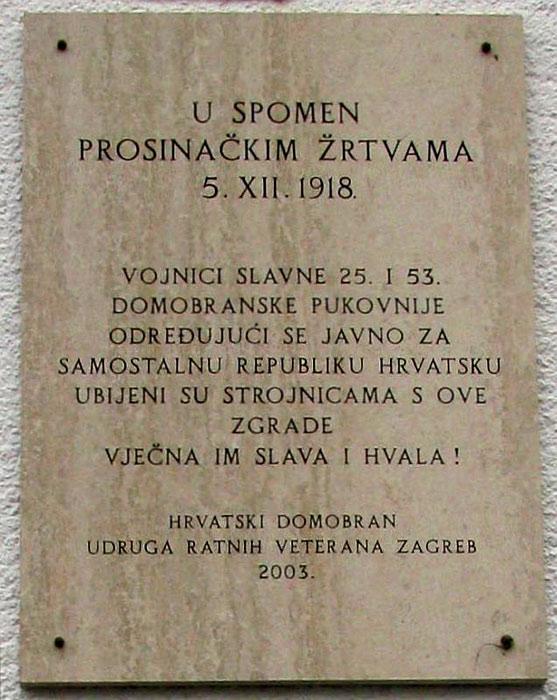 05-Velebitski-ustanak-Jadovno