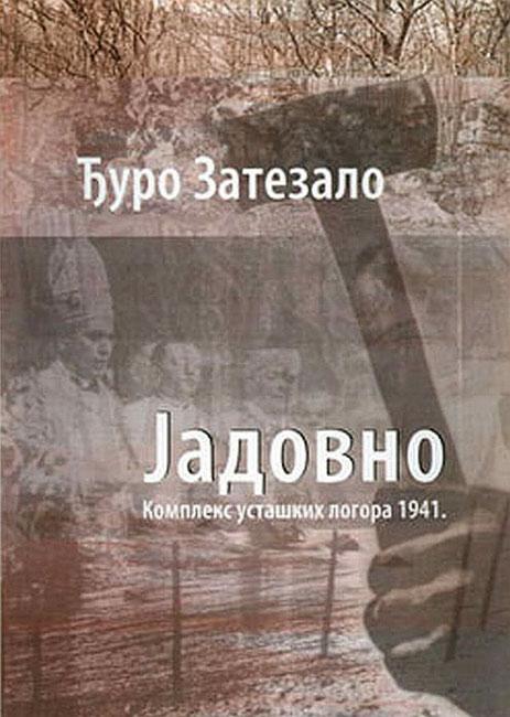 11 Velebitski-ustanak-Jadovno