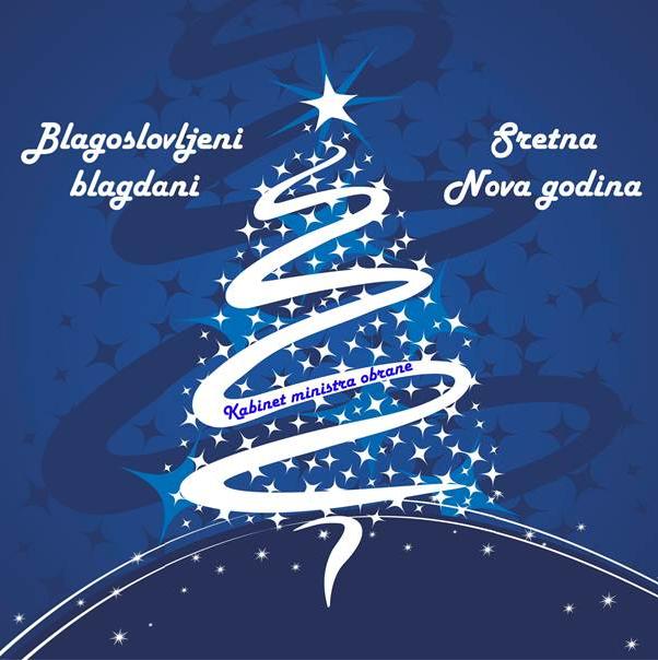 čestitke za novu godinu hr Glavno da je petokraka na vrhu   Portal Hrvatskoga kulturnog vijeća čestitke za novu godinu hr