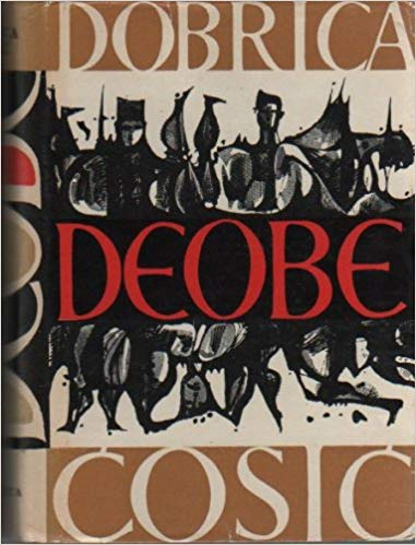 DC Deobe