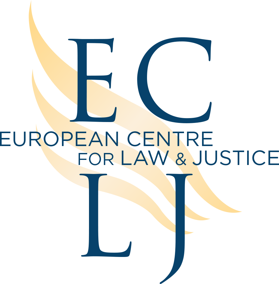 ECLJ Logo
