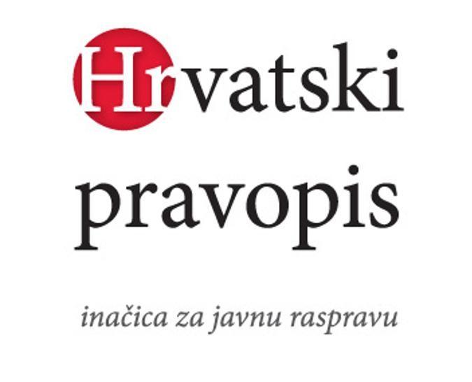 Dokumenti: Javna rasprava o Hrvatskom pravopisu