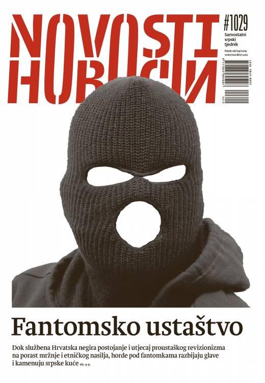 Novosti 1029