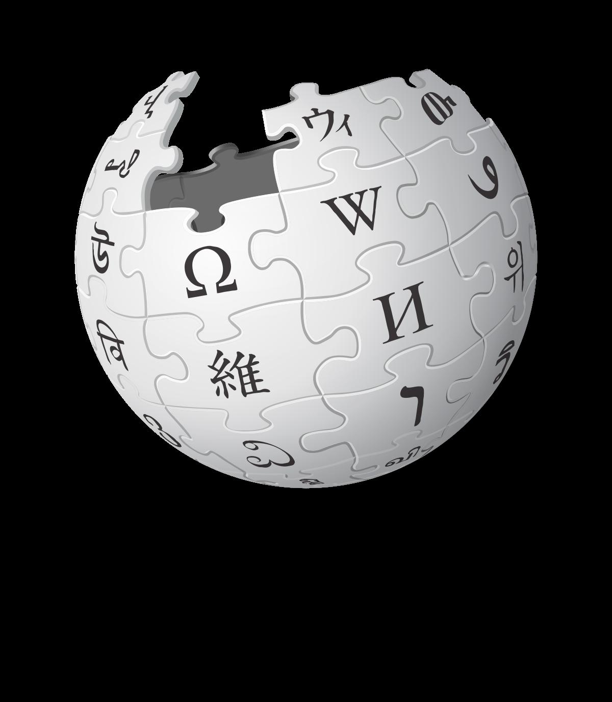 Wikipedijalogo