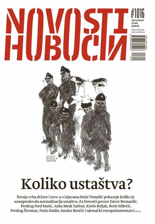 novosti1016